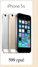 Купить телефон в интернет-магазине, как сделать правильный выбор.
