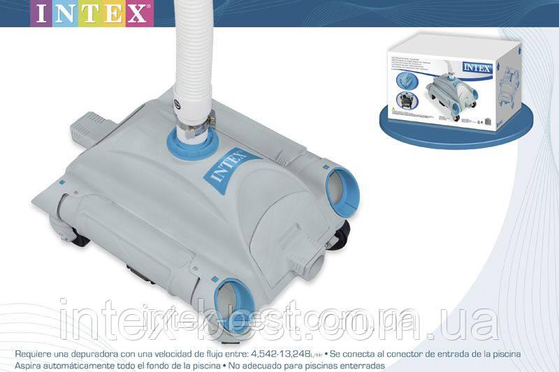 Intex 28001 - автоматический вакуумный пылесос Auto Pool  Cleaner