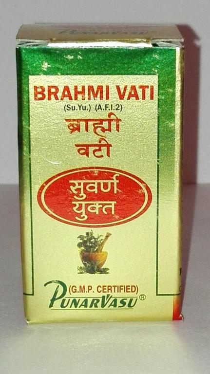 Брами Вати с золотом, Brahmi vati, Брахми вати, - ноотроп, тоник для нервной системы, 20 табл