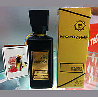 Мини парфюм So Amber Montale для мужчин и женщин 60 мл