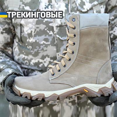 """Зимові Берци Армійські Нові """"Всюдиход Energy"""" на шерсті."""