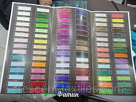 Ткань турецкий фатин, купить фатин в украине, фатин 3 метровый ширина