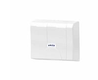 Диспенсер на 200 бумажных полотенец Z сложение, АБС пластик, цвет белый, Киев