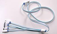 Универсальный USB кабель 4 in 1, синий