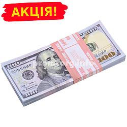 """Сувенирные деньги """"100$ доллар сувенирный Нового образца"""" упаковка 80купюр"""