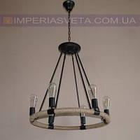 Люстра подвес, светильник подвесной IMPERIA шестиламповая LUX-536631