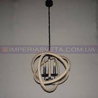 Люстра подвес, светильник подвесной IMPERIA трехламповая LUX-536624