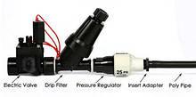 PCZ - 101 - 25 Пусковой комплект для капельного полива (1.7 bar) Hunter