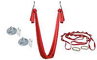 Гамак для йоги Yoga Swing FI-4440-R