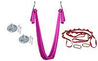Гамак для йоги Yoga Swing FI-4440-F