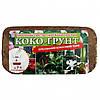 Коко-грунт (брікет) 500 г