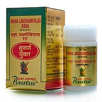 Маха Лакшми вилас рас с золотом, для устранения тяжелых и хронических заболеваний, 20 таблеток