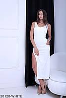 Довге біле жіноче плаття Iveta