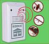 Отпугиватель грызунов и насекомых Riddex (Pest Repelling Aid)
