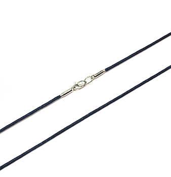 Синий шнурок на шею с серебряной застежкой
