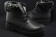 Зимние женские ботинки на платформе натуральная кожа