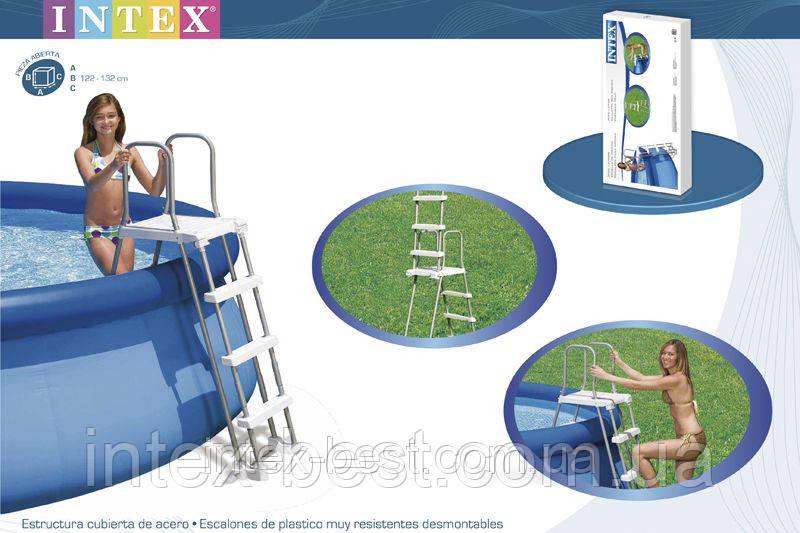 Лестница для бассейна Intex 58971 (28074) (122-132 см.)
