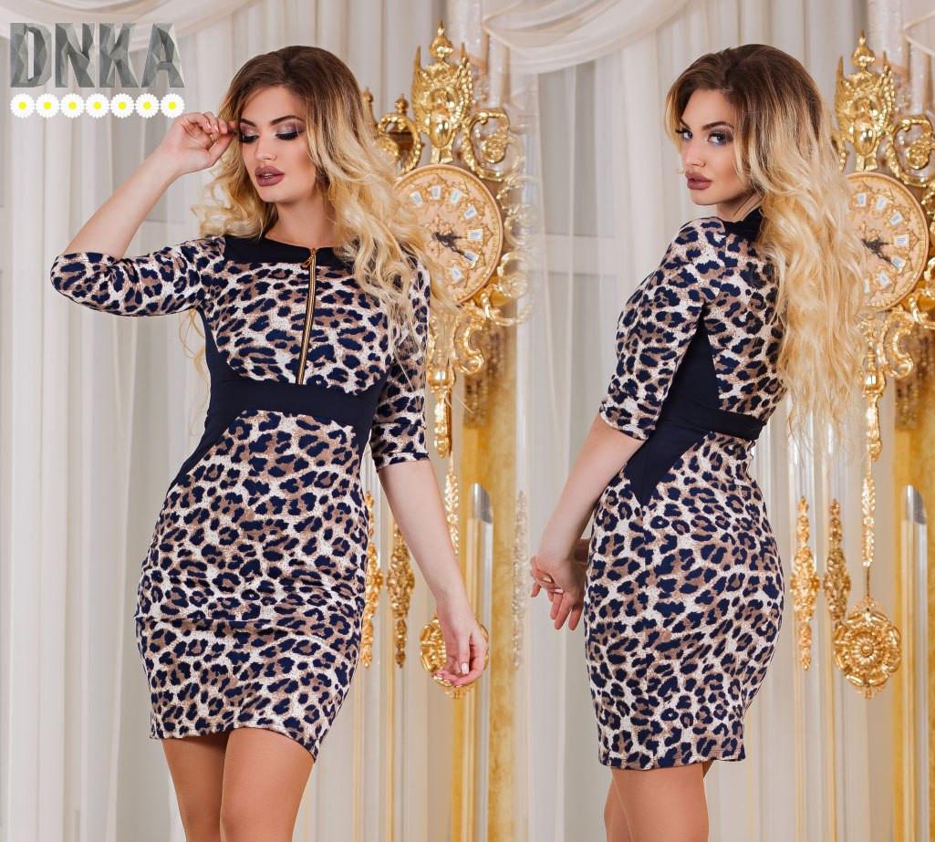 Модное элегантное платье №с790 (2 цвета)