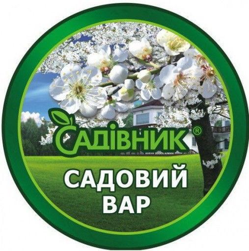 """Фунгицид Садовый вар 90г """"Садовник"""""""