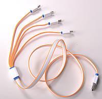 USB-кабель 4 в 1 для зарядки мобильных телефонов