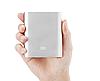 Внешний аккумулятор Power Bank xiaomi 10400mah  павербанк