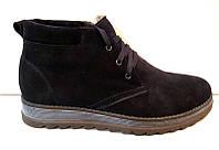 Ботинки зимние мужские замша натуральная Uk0374