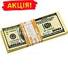 """Сувенирные деньги """"100$ доллар сувенирный Старого образца"""" упаковка 80купюр"""