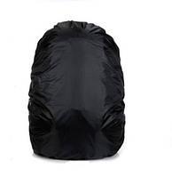 Чехол на рюкзак черный синий серебро
