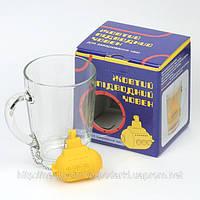 Желтая подлодка - набор для заваривания чая