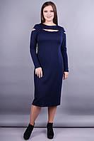 Гвинет. Платье больших размеров. Синий., фото 1