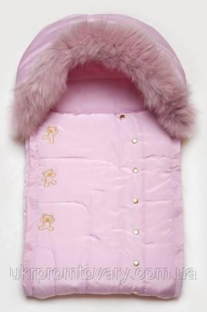 Конверт для новорожденной с опушкой (розовый), фото 2