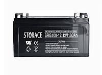 Аккумуляторная батарея STORACE SRG 100 Ач -12 В