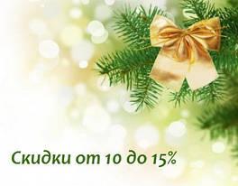 Старт Новогодних акций с 1 декабря!
