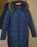 Женская зимняя куртка (рр. 54-60), фото 5