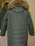 Женская зимняя куртка (рр. 54-60), фото 7