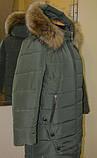 Женская зимняя куртка (рр. 54-60), фото 2
