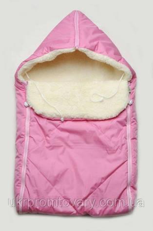 """Конверт зимний для новорожденного на меху """"Крошка"""" розовый, фото 2"""