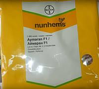Семена кабачка Аймаран F1 (Nunhems) 1000 семян - партенокарпик, ранний гибрид, светлый
