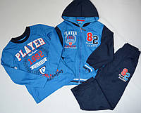 Спортивный костюм тройка 104, 116, 128, 140
