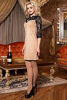 Платье вечернее короткое коктейльное 1983 44–50р. песочный