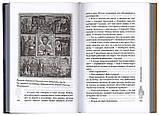 Таинственный Афон. Владимир Крупин, фото 3