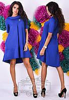 Модное  трикотажное платье с брошью, цвет электрик. Арт-9281/41