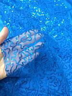 Паетка синяя вышитая на сетке 18*150 кусок 50грн за кусок