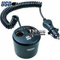 Автомобильный разветвитель гнезда прикуривателя с USB питанием Ring RMS10 (индикатор состояния аккумулятора)