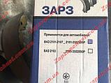 Колодки тормозные задние ваз 2101 2102 2103 2104 2105 2106 2107 ЗАРЗ Люкс, фото 5