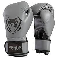 Боксерские перчатки Venum Contender Boxing Gloves Grey