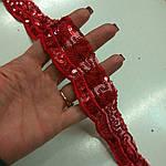 Кружево красное с пайеткой и фистонами красное 50 грн шир 3,5 см, фото 4