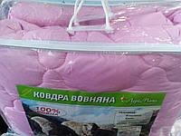 Одеяло синтепоновое микрофибра полуторное