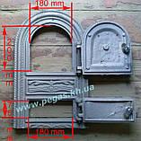 Дверка чугунная печная, печи, грубу, барбекю, мангал (325х515 мм), фото 3