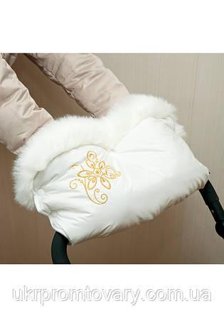 Муфта для коляски белая с опушкой, фото 2